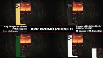 App Promo Phone 11-25349246
