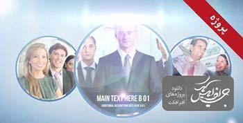 پروژه افترافکت Circle Corporate-28630