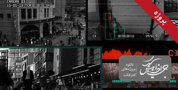 پروژه افترافکت CCTV Surveillance-10517146