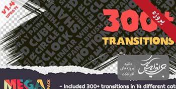 پروژه آماده افترافکت Mega Transitions-9156370