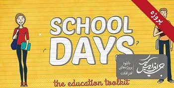 پروژه افترافکت School Days Toolkit-12155336