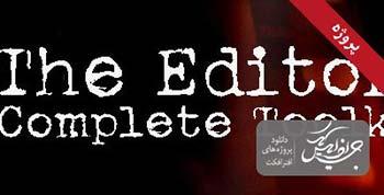 پروژه آماده افترافکت Editors Toolkit-2273997