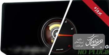 پروژه افترافکت Drive Logo-11616269