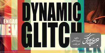 پروژه افترافکت Dynamic Glitch-12693565
