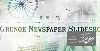 پروژه افترافکت Grunge Newspaper-12575186