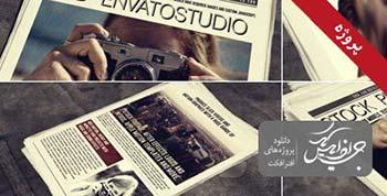 پروژه افترافکت Newspaper-12707152