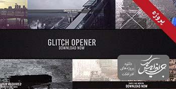 پروژه افترافکت Glitch Opener-12874511