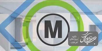 پروژه افترافکت Mapping Logo-8