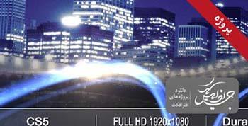پروژه افترافکت Sky Line-560822