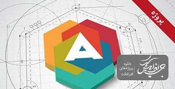 پروژه افترافکت Architect Logo-12893716