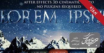 پروژه افترافکت Cinematic Opener-165052