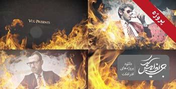 پروژه افترافکت In Flames-7133326