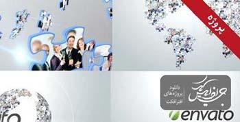 پروژه افترافکت Corporate Puzzles-6003974