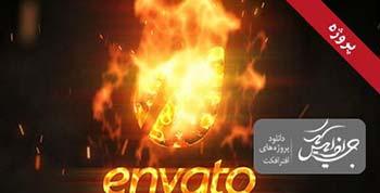 پروژه افترافکت Flame Logo-6144553