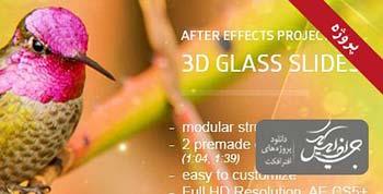 پروژه افترافکت Glass Slides 3D-13107744